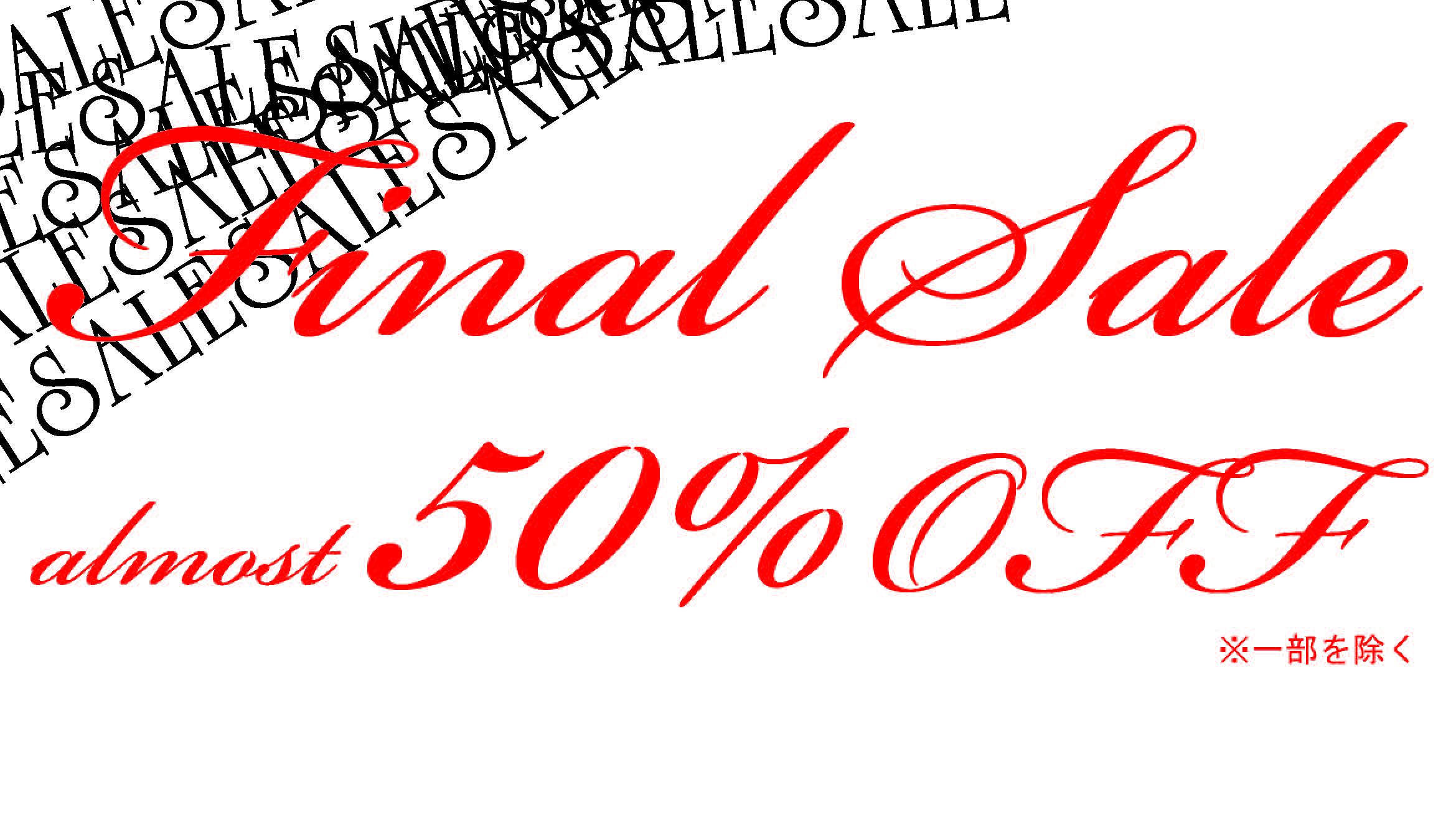 Final SALE 横 (2)