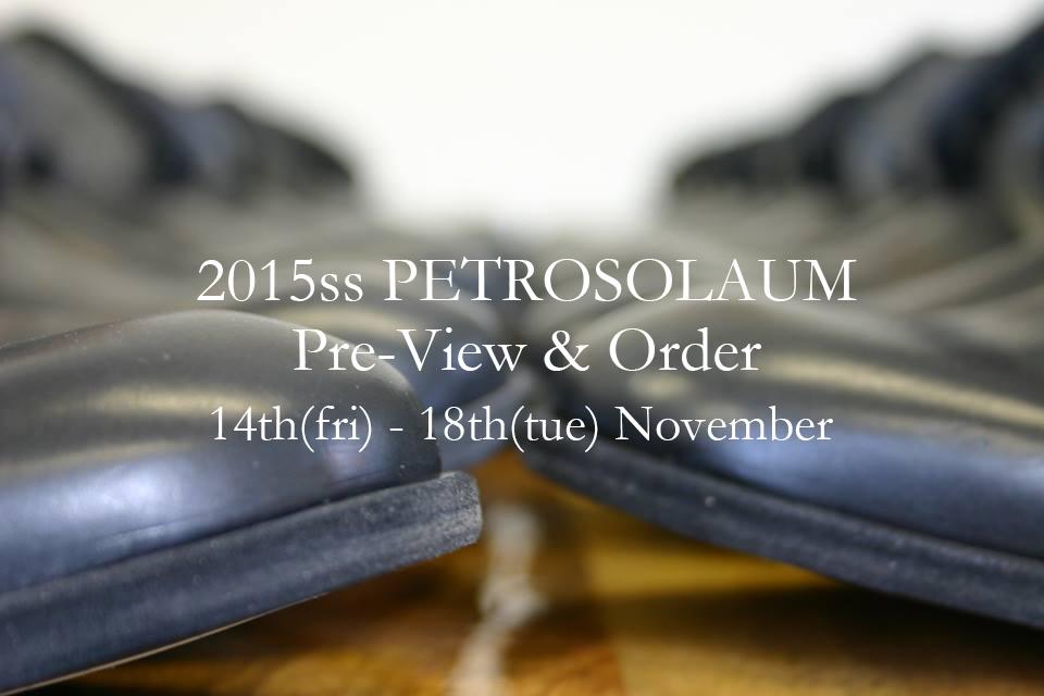 15ss Petro pre-view