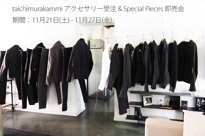 taichi archives 15aw